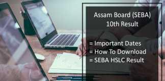 Assam HSLC Supplementary Result, SEBA 10th Class Supply Results