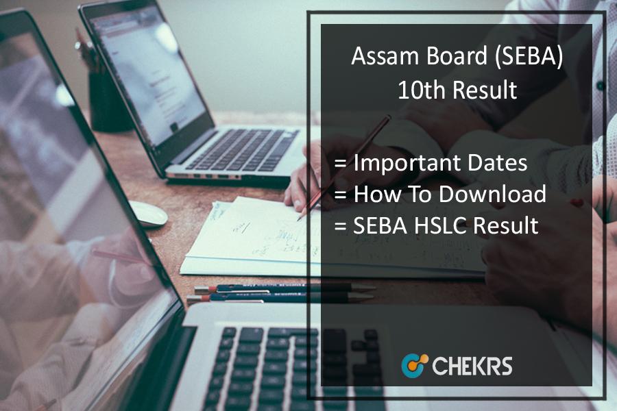 Assam Board HSLC Rechecking Result, SEBA 10th Class Revaluation Result