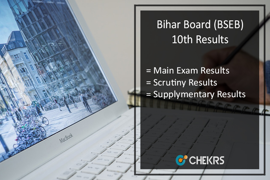 Bihar Board 10th Supplementary Result, BSEB Matric Compartmental Result