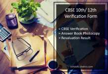 CBSE 10th/ 12th Verification Procedure, Class X/ XII Rechecking Result