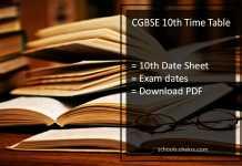 CGBSE 10th Time Table- cgbse.nic.in CG Board 10th Date Sheet