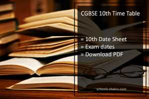 CGBSE 10th Time Table - cgbse.nic.in CG Board 10th Date Sheet