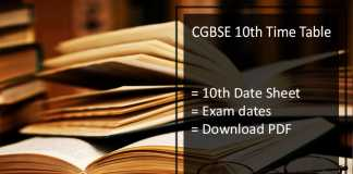 CGBSE 10th Time Table- cgbse.nic.in CG Board 10th Date Sheet