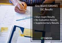 Goa Board SSC Result, GBSHSE 10th Merit List @gbshse.gov.in