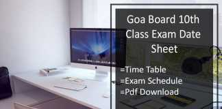 Goa Board SSC Time Table- GBSHSE 10th Class Exam Date Sheet