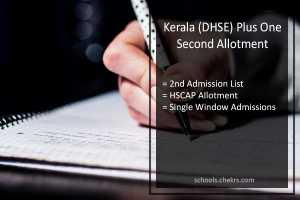 Kerala Plus One (+1) Second Allotment 2017- HSCAP 2nd Allotment Result