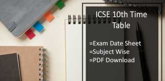 ICSE 10th Time Table- ICSE Exam Date Sheet Download