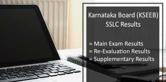 Karnataka SSLC Supplementary Result, KSEEB 10th Supply @karresults.nic.in