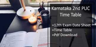 Karnataka 2nd PUC Time Table- KAR 12th Exam Date Sheet