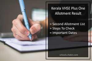 Kerala VHSE Second Allotment 2017- VHSCAP plus One (+1) 2nd List on 21st June
