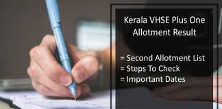 Kerala VHSE Second Allotment 2017- VHSCAP plus One (+1) 2nd List on 21st June