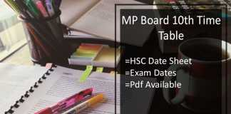 MP Board 10th Time Table- Download MPBSE HSC Date Sheet