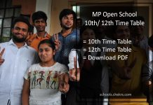 MPSOS 10th 12th Time Table- MP Open School Date Sheet PDF