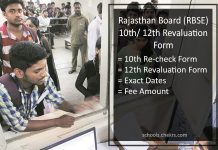 Rajasthan Board (RBSE) 10th 12th Rechecking Form Process, Fee