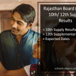 Rajasthan Board 10th 12th Supplementary Result, RBSE Compartment Result