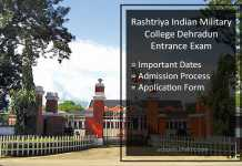 RIMC Dehradun Entrance Exam- Dates, Admission Process, Form Available