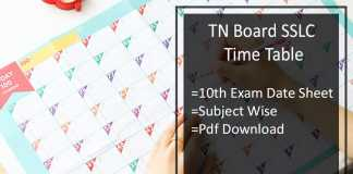 TN Board SSLC Time Table- Tamil Nadu 10th Exam Date Sheet
