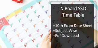 TN Board SSLC Time Table- Tamil Nadu 10th Exam Date Sheet