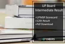 UP Board Intermediate Result- UPMSP 12th Class Results