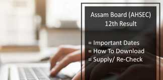 Assam Board Higher Secondary (HS) Supplementary Result @ahsec.nic.in
