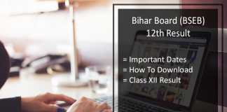 Bihar Board 12th Rechecking Result, BSEB Intermediate Revaluation