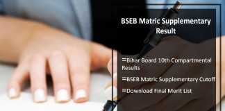 Bihar Board 10th Supplementary Result- BSEB Matric Compartmental Results