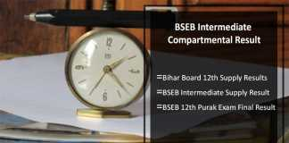 BSEB Intermediate Compartmental Result- Bihar Board 12th Supply Results
