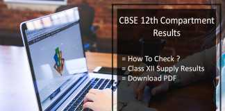 CBSE 12th Compartment Result, CBSE Class XII Supplementary Results