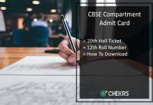CBSE 10th/ 12th Compartment Admit Card, Download X/ XII Supply Hall Ticket