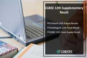 CGBSE 12th Supplementary Result- CG Board 12th Supply Results @cgbse.net