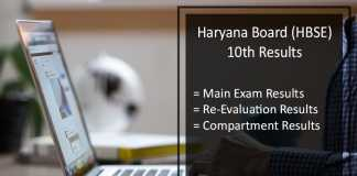 Haryana Board 10th Compartment Result, HBSE Matric Supply Result