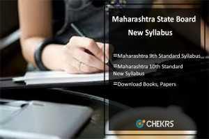Maharashtra State Board New Syllabus, 9th 10th Std Pdf Download