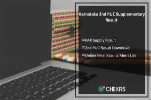 Karnataka 2nd PUC Supplementary Result 2017- KAR Supply Results Releasing Soon