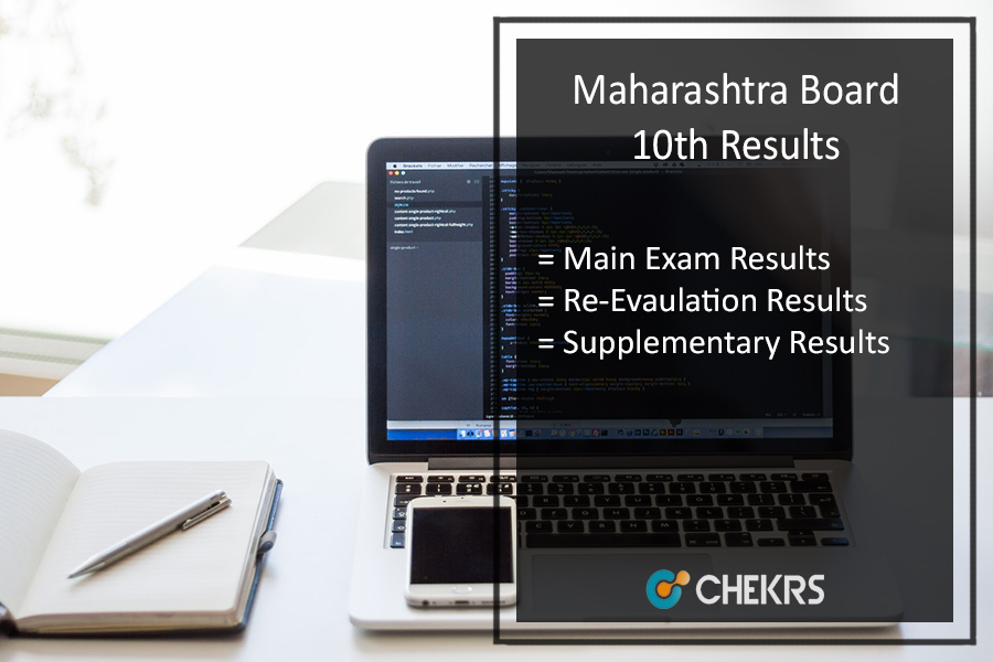 Maharashtra Board SSC Supplementary Result, 10th Supply Result