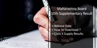 Maharashtra SSC Supplementary Result, Maha Board 10th Supply Results