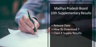 MP Board 10th Supplementary Result, MPBSE Class X Supply Results