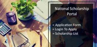National Scholarship, Application Form, Status, Portal, Student Login