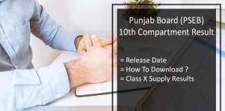 PSEB 10th Compartment Result, Punjab Board Class X Supply Results