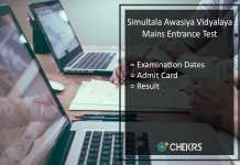 Simultala Awasiya Vidyalaya Mains Entrance Test- Admit Card, Result