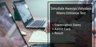 Simultala Awasiya Vidyalaya Mains Entrance Test- Admit Card, Result