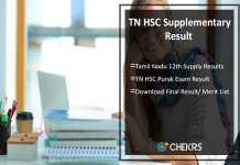 TN HSC Supplementary Result- Tamilnadu 12th Supply Results @tnresults.nic.in