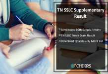 TN SSLC Supplementary Result- Tamil Nadu 10th Supply Results Released @dge.tn.nic.in