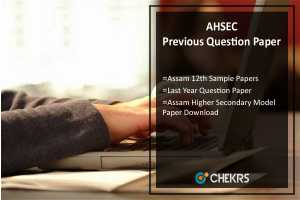 AHSEC Previous Year Question Paper | Assam 12th Sample Papers