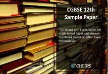 CGBSE 12th Sample Paper- CG Board Model Question Paper Pdf