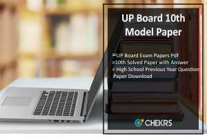 UP Board 10th Model Paper- High School Previous Year Question Paper