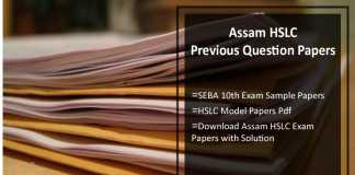 Assam HSLC Previous Year Question Papers- SEBA 10th Sample/ Model Papers