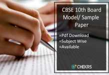 CBSE 10th Model Question Papers Pdf- Download Sample Papers