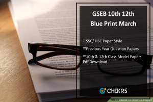 GSEB 10th 12th Blue Print March- SSC/ HSC Paper Style, Previous Papers