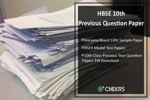 HBSE 10th Previous Question Paper- Haryana Board Sample/ Model Papers Pdf