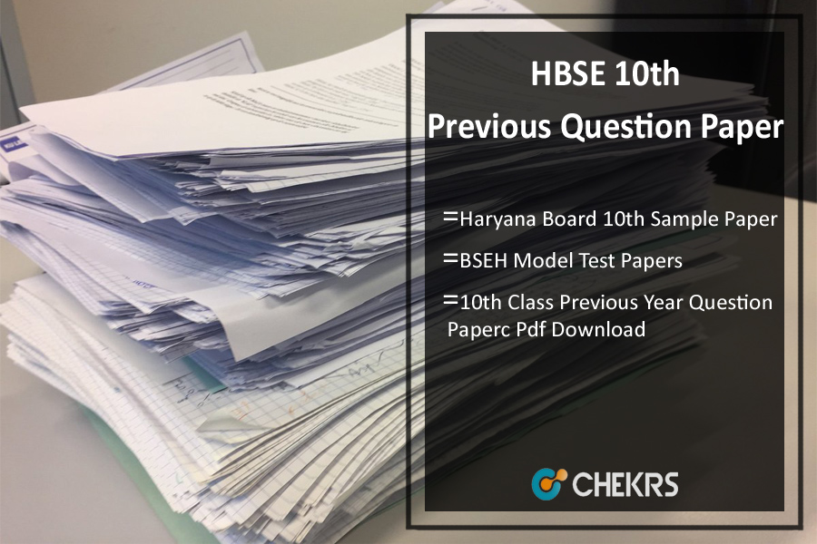 Hbse: HBSE 10th Question Paper 2019- Haryana Board Sample/ Model